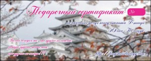 sert_poleshuk
