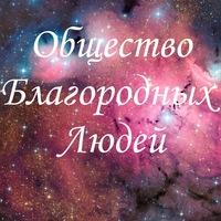 4_blagorodnih