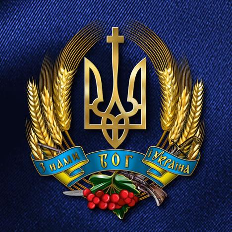 gerb-ukraine