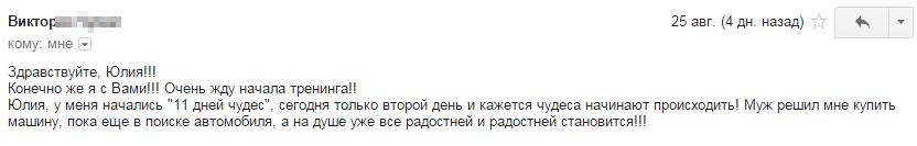 Виктория_11ДЧ
