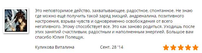 смартАф2