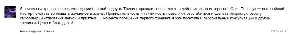 смартАф4