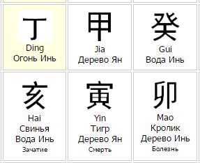 kolomoyskiy1