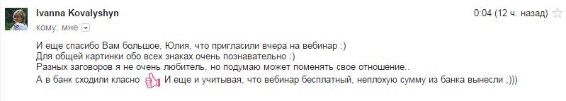 Иванна_тайна Личности