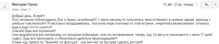 Виктория_Кошелек