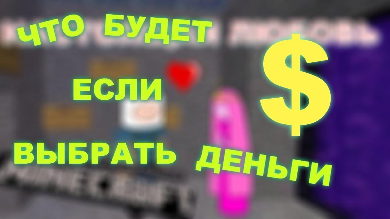 vibor_denejnih_dat