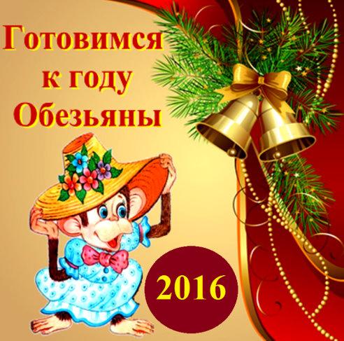 anti_sekreti_zaharova