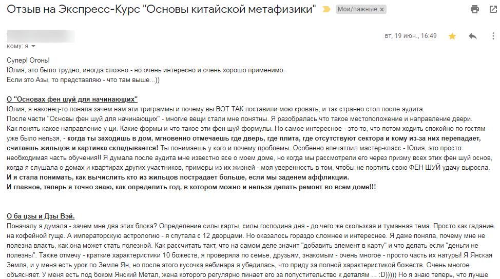 ОКМ_Саранчук1