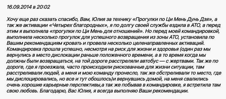 progulkicmdc_ato