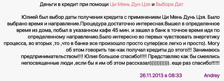 progulkicmdc_kredit