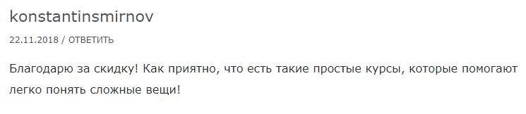 секреты_активаций2