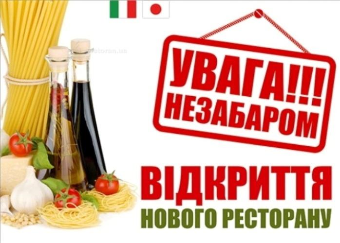 ресторан1