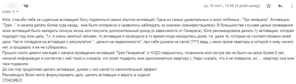 Генералы_Макаренко