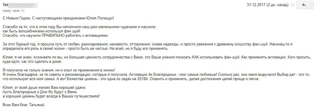 Обуч_консульт_активац_4Бл_Саранчук