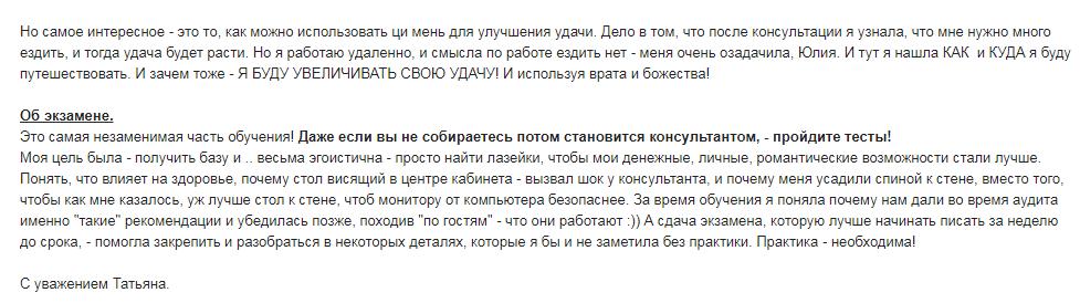ОКМ_Саранчук3