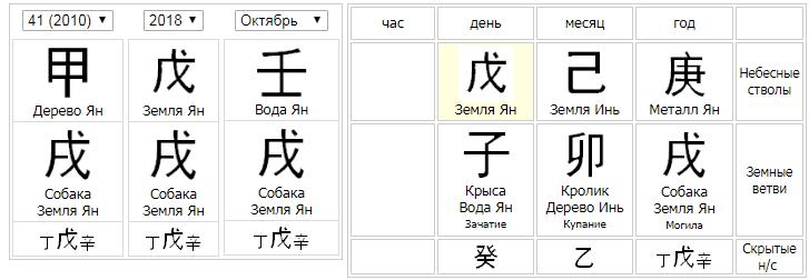 Поплавская1