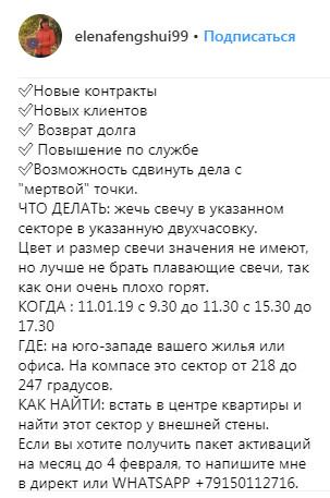 Звезда_1