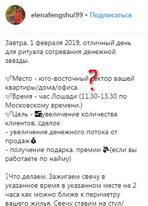 Звезда_2