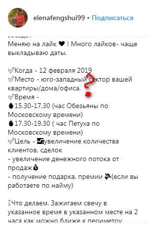 Звезда_3