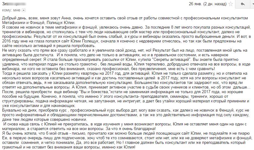 Ковалева_консул+актив