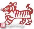 Тигр 2020